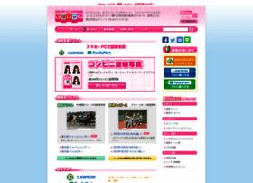 pic-chan.net