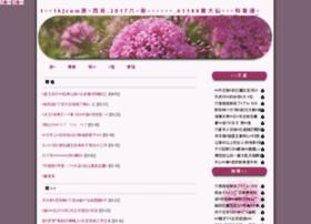 pic-text.com