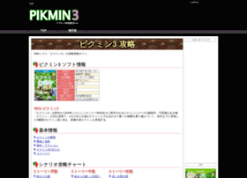 pic-wiki.com