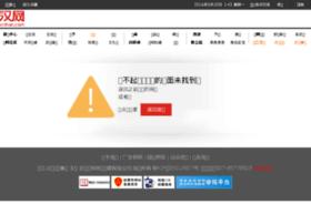 pic.cnhan.com