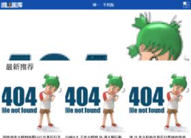 pic8.360js.com