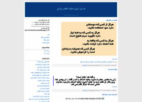 pic96.blogfa.com