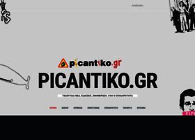 picantiko.gr