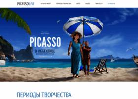 picassolive.ru