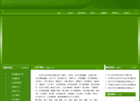 picbar.com.cn