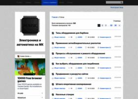 picbasic.ru