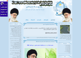 piche-bozorge-tarikh.blogfa.com