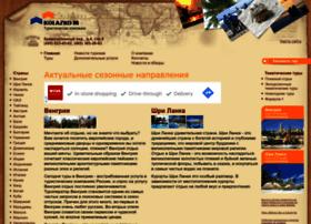 pichost.ru
