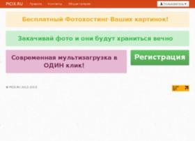 picix.ru