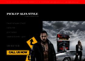 pick-up.com.ua