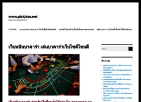 pickjobs.net