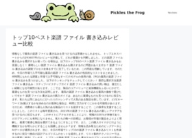 pickles-the-frog.com