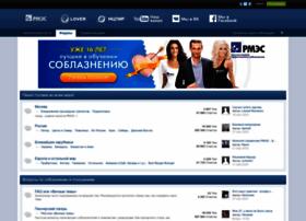pickupforum.ru