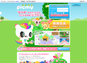 picmy.jp