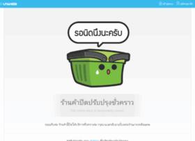 pico-okshop.com