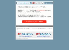 picon.jp
