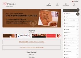 picone.shop-pro.jp