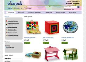 picopok.com