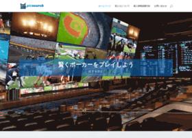 picsearch.jp