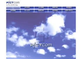 pictcom.jp