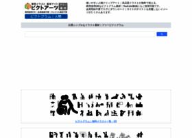 pictogram-free.com