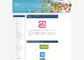 pictogrambox.com