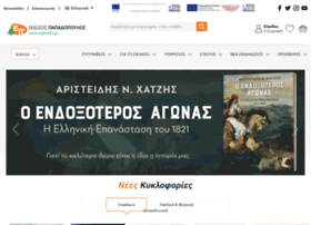 picturebooks.gr