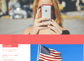 picturebusinessmag.com