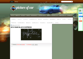 pictureofcar.blogspot.com