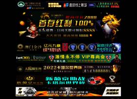 picwhizz.com