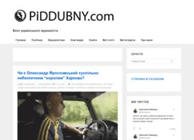 piddubny.com