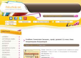 pidruchniki.net