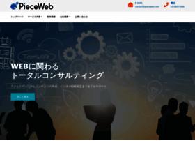 pieceweb.com