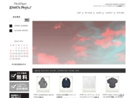 piedpiper.ug.shopserve.jp
