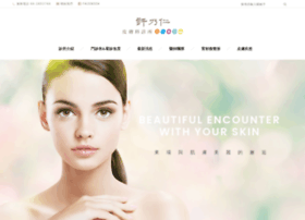 piefu.com