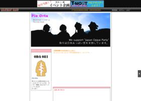 pieorts.militaryblog.jp