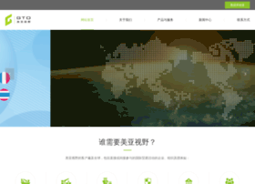 pierschina.com.cn