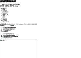 pietradaforno.com
