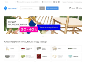 pifa.ru