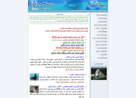 pigeonshouse.com