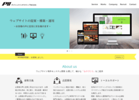 pii.co.jp