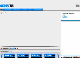 pik-tv.com