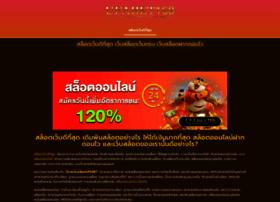 pikachoose.com