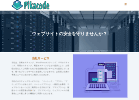 pikacode.com