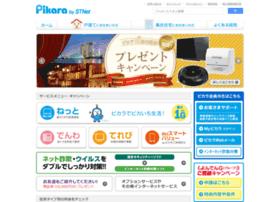 pikara.jp