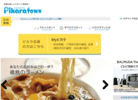 pikara.net