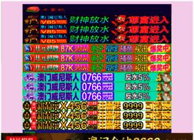 pikcam.com