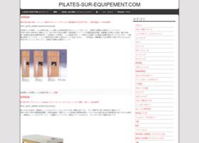 pilates-sur-equipement.com