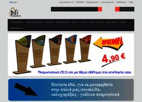 piliengraving.com.gr