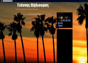 piliouras.blogspot.com